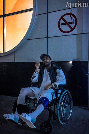 Секс в инвалидном кресле видео