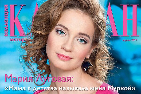 фото дочь климовой