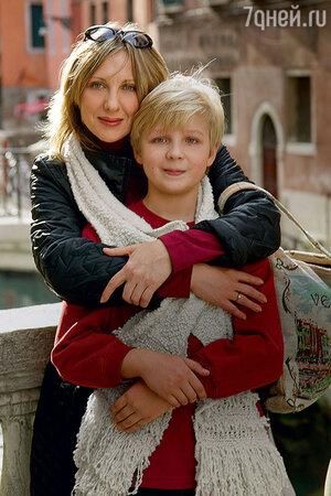 яковлева елена фото с сыном