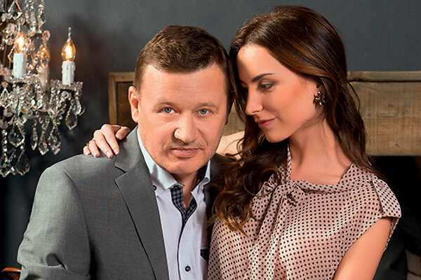 олег фомин и его жены фото