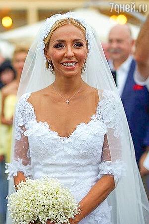 Фото навка свадьба