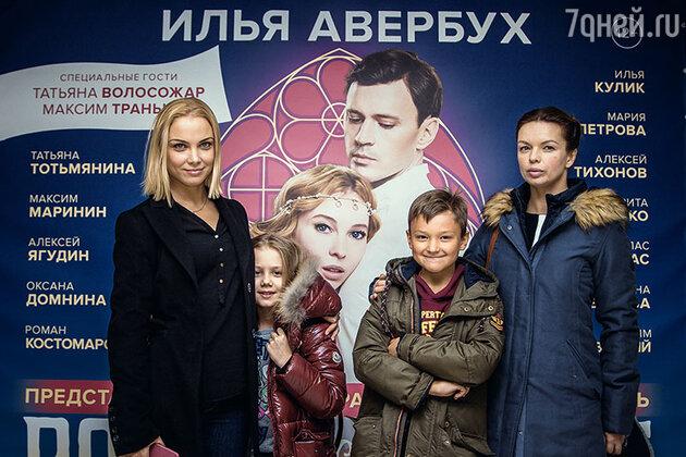 Безруков фото с детьми