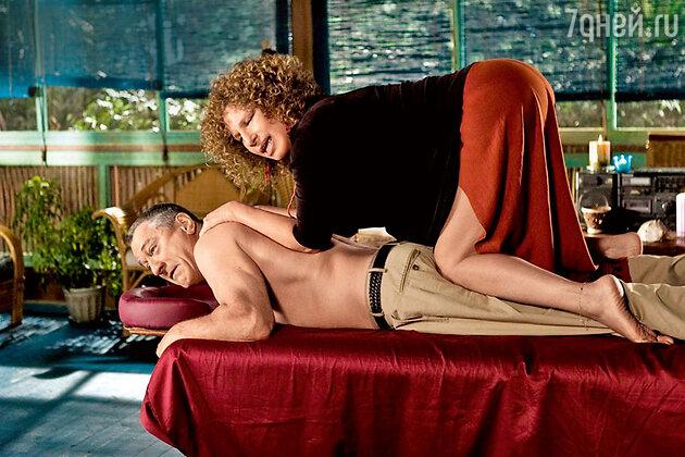 Секс в троем де ниро