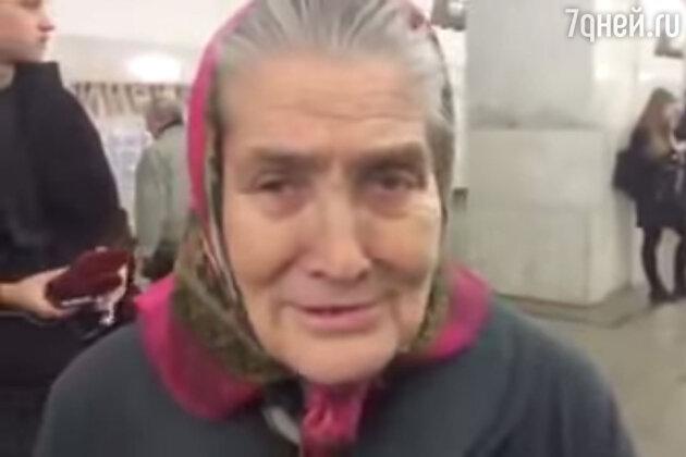 Бабушка пенсионерка хочет секса видео