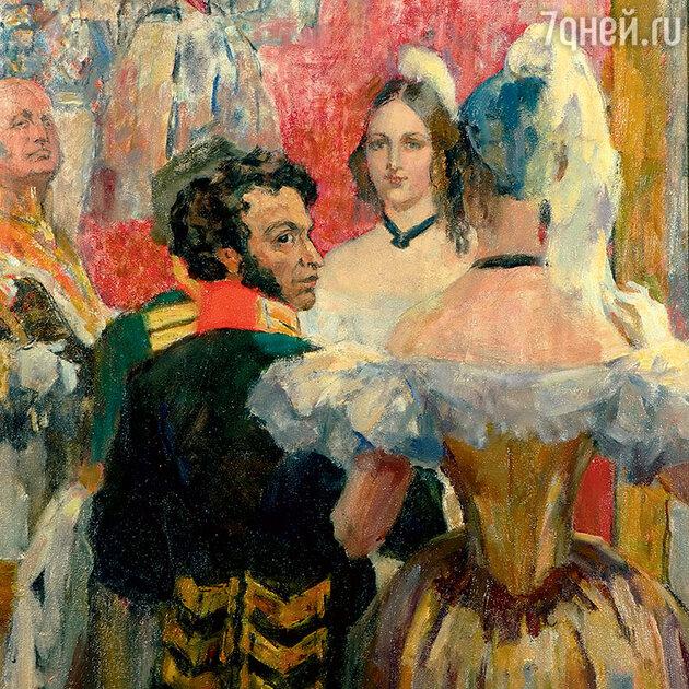 Пушкин картина секс