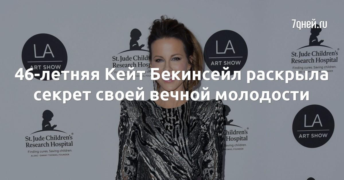 Кейт Бекинсейл В Лифчике – Все Могу (2020)