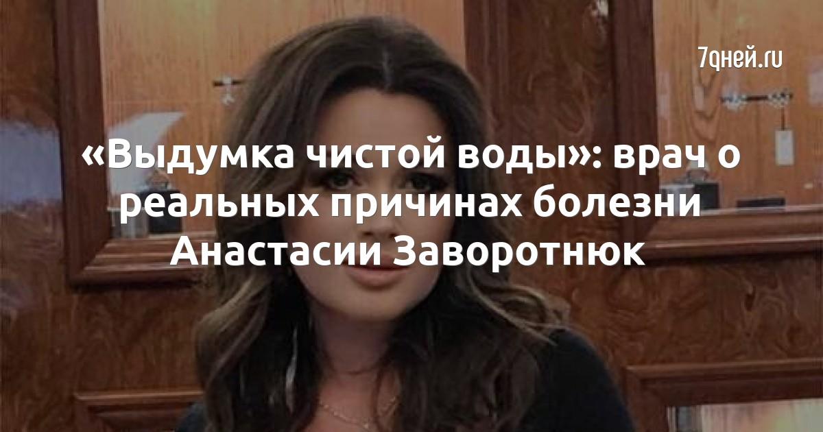 Анастасия Карманова Голая