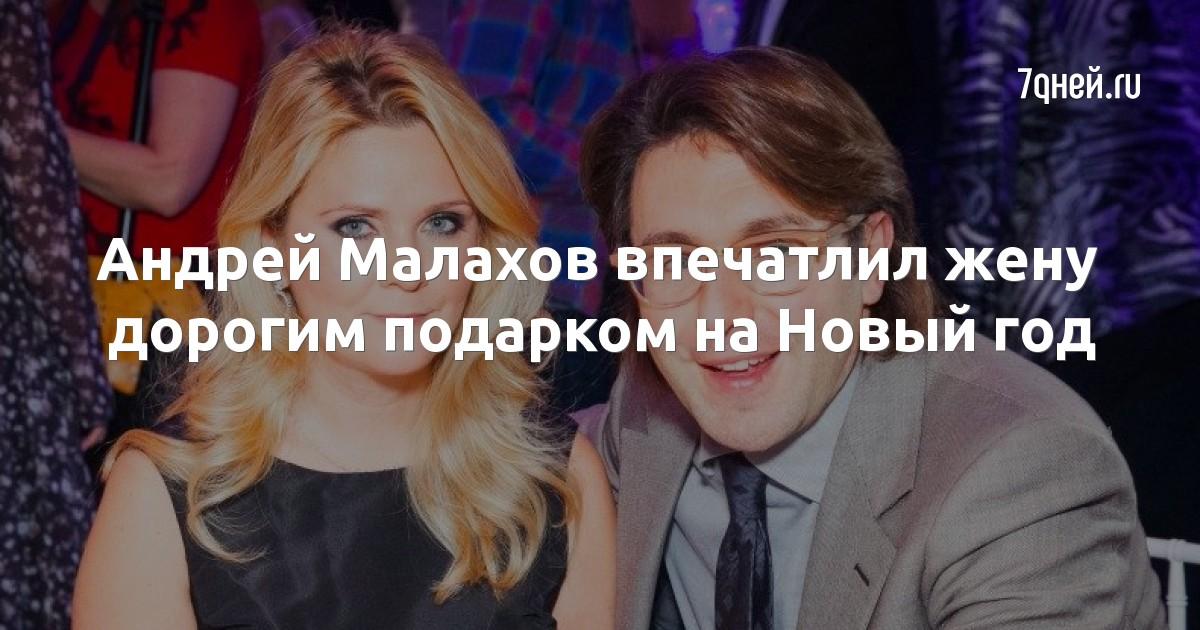 krasivogo-zhena-i-muzh-po-pionom-sdelal-seks-foto-russkih-zhopu