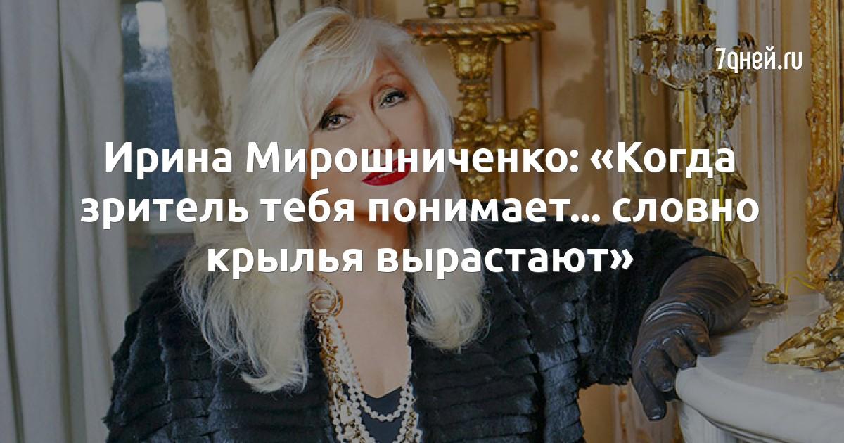 Голая Ирина Маркова Видео