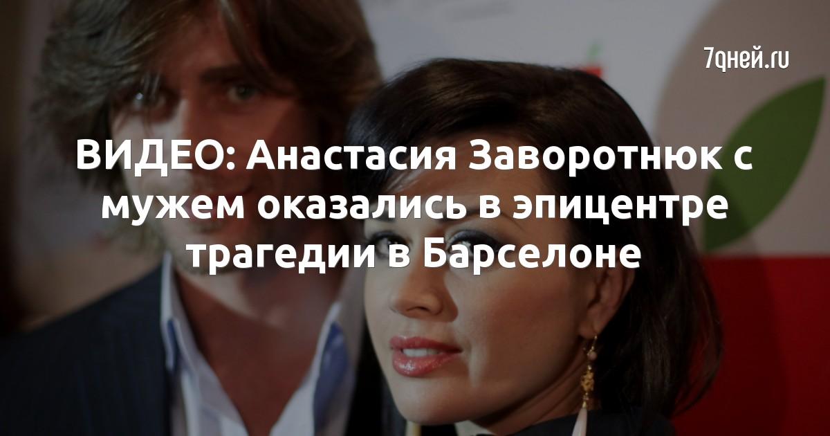 porno-foto-anastasii-chelyuskinskaya-pod-platem-bez-trusov-poteryannoe-video