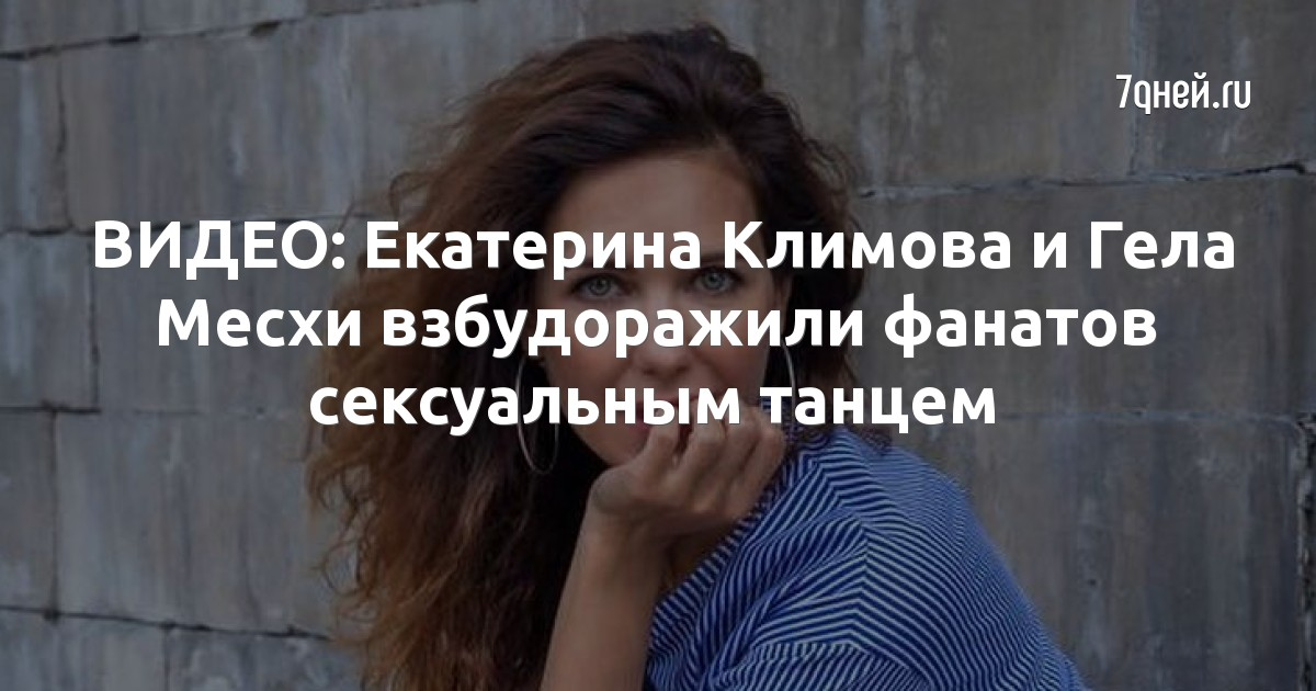 seksualnie-video-iz-filmov-s-katey-klimovoy-devushki-nagnuvshis-rakom-v-mashinu-shini