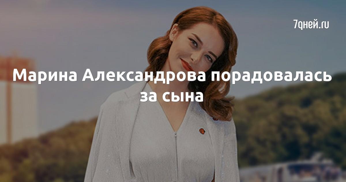 Секс развлечения александровой о е, сосущие русские жены