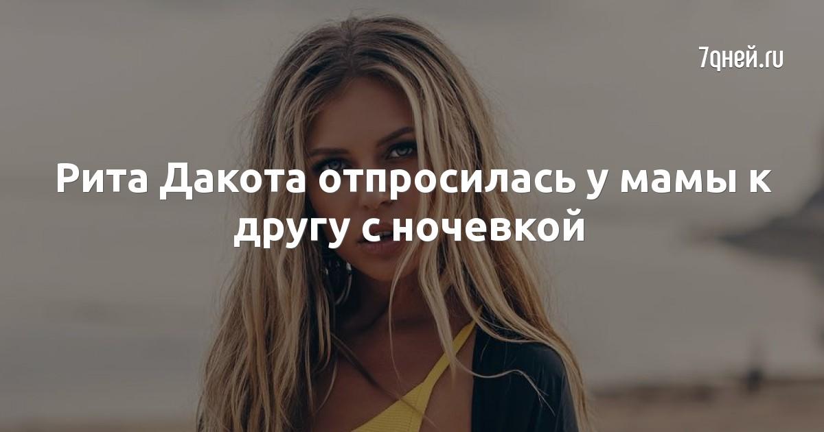 goloy-chastnoe-foto-rita-porno-krupniy-plan