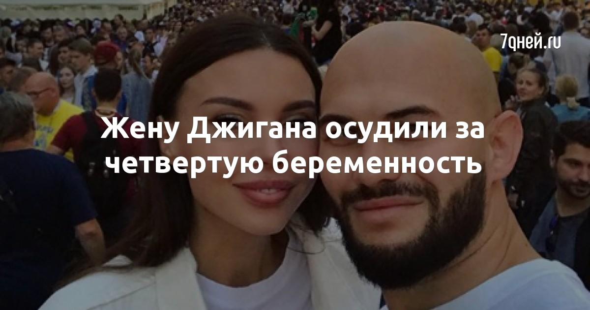 zhena-i-muzh-po-pionom-sdelal-seks-masturbatsiya-skalkoy-video