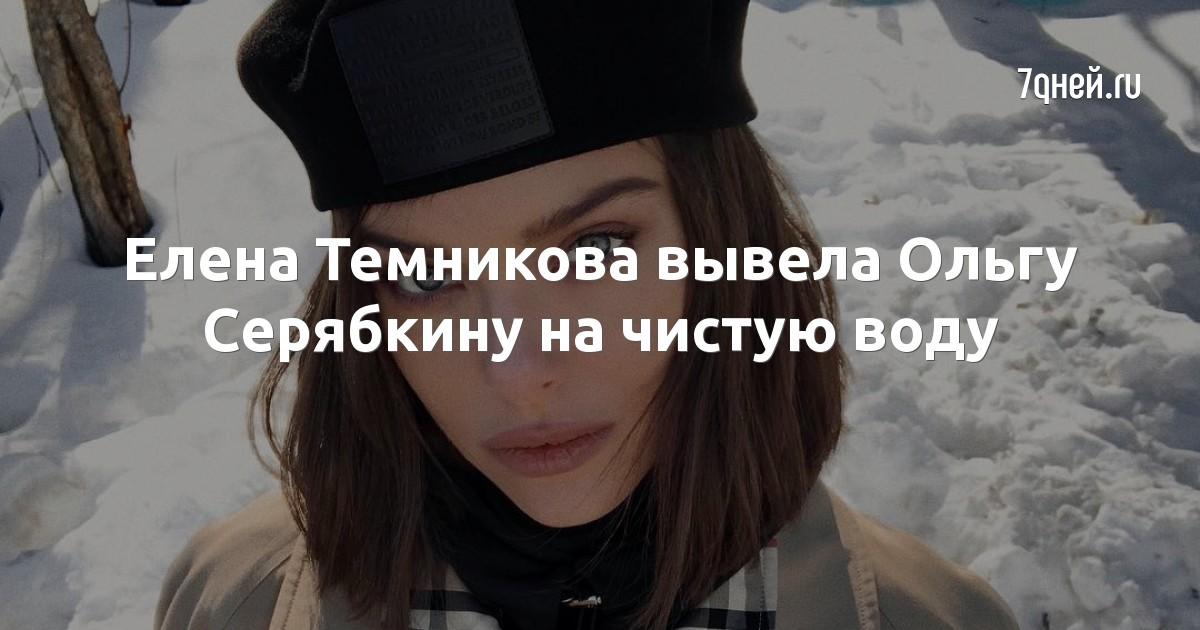 Лена Темникова про Назиму. Kami Zeka. Загрузка  Елена Темникова...