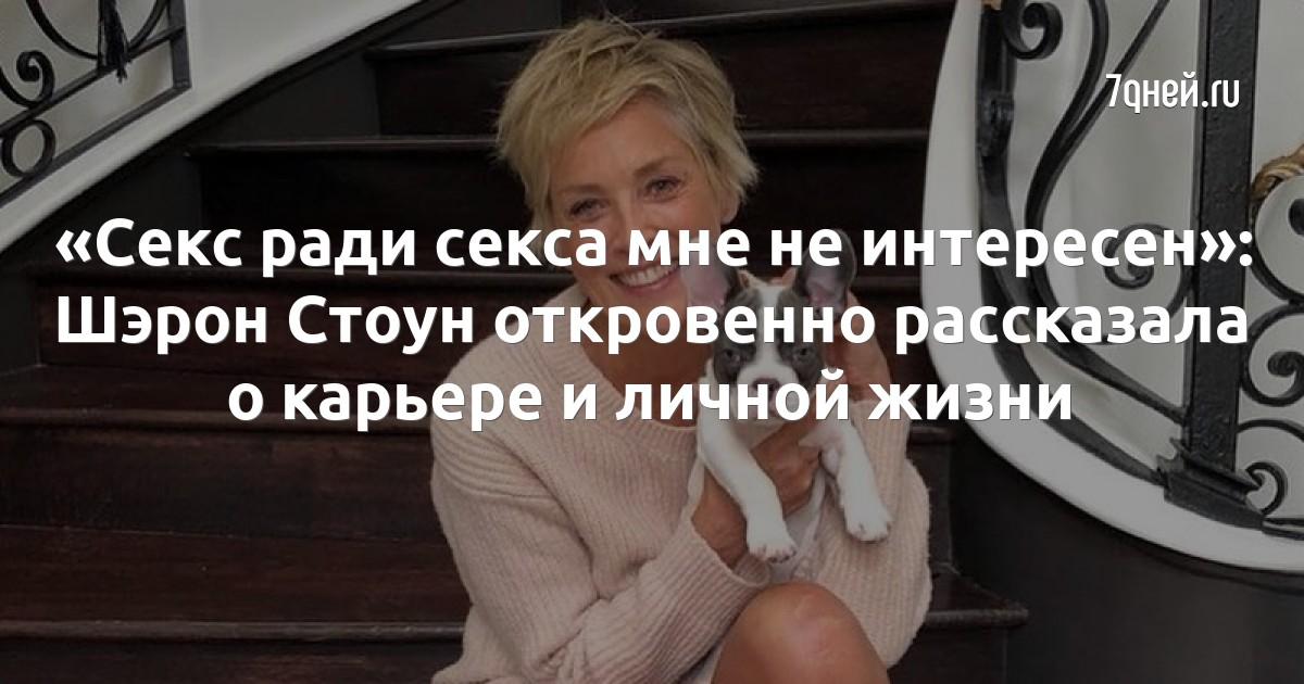 Секси Анна Снаткина В Шоу «Танцы Со Звёздами»